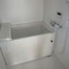 2LDK Apartment to Buy in Sakai-shi Minami-ku Bathroom