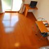 1K Apartment to Rent in Yokohama-shi Midori-ku Room