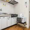 1DK Apartment to Rent in Shinjuku-ku Kitchen