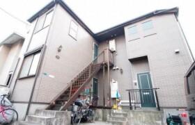 2DK Apartment in Denenchofu - Ota-ku