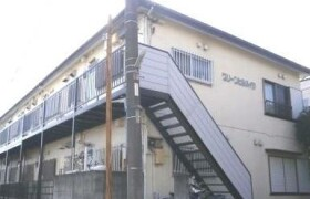 2LDK Apartment in Iriya - Zama-shi