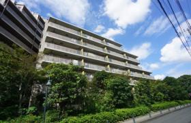 4LDK Apartment in Chuorinkan - Yamato-shi