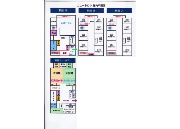 Whole Building Hotel/Ryokan to Buy in Myoko-shi Floorplan