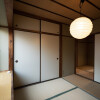 2DK House to Buy in Kyoto-shi Nakagyo-ku Japanese Room