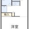1K Apartment to Rent in Hamura-shi Floorplan