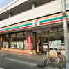 4K Terrace house to Rent in Nagareyama-shi Convenience Store