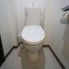 1R アパート 台東区 トイレ