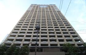 2LDK {building type} in Iidabashi - Chiyoda-ku