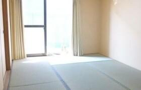 2DK Apartment in Tamagawadenenchofu - Setagaya-ku