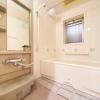 3LDK Apartment to Buy in Machida-shi Bathroom