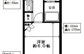 福岡市中央区渡辺通-1K{building type}