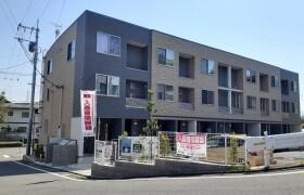 町田市 金井 1LDK アパート