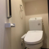 1K Apartment to Rent in Saitama-shi Minami-ku Toilet
