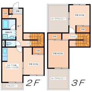 3DK Mansion in Yukigayaotsukamachi - Ota-ku Floorplan