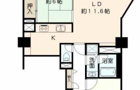 福岡市中央區天神-2LDK{building type}