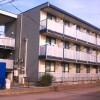 1K Apartment to Rent in Toride-shi Balcony / Veranda