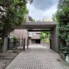 2LDK Terrace house to Rent in Meguro-ku Interior