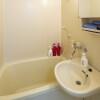 2DK Apartment to Rent in Shinagawa-ku Bathroom