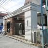 1R Apartment to Buy in Shinjuku-ku Common Area