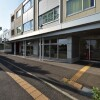Whole Building Office to Buy in Sapporo-shi Atsubetsu-ku Exterior