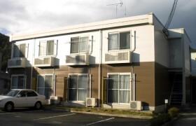 1K Apartment in Yokogi - Otsu-shi