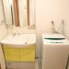 1LDK Apartment to Rent in Yokohama-shi Kohoku-ku Washroom