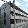 2DK Apartment to Rent in Amagasaki-shi Exterior