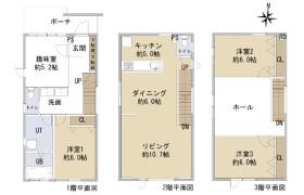 3LDK {building type} in Minami12-jonishi - Sapporo-shi Chuo-ku