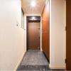 3LDK Apartment to Buy in Machida-shi Entrance