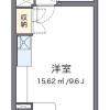 1R Apartment to Rent in Saitama-shi Chuo-ku Floorplan