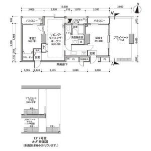 2LDK Mansion in Shinonome - Koto-ku Floorplan