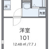 1K Apartment to Rent in Chiba-shi Chuo-ku Floorplan