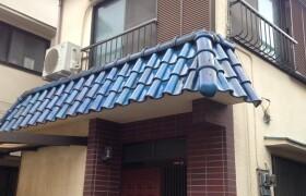 3DK {building type} in Minaminagasaki - Toshima-ku