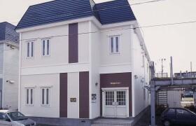 1DK Apartment in Sakaedori - Sapporo-shi Shiroishi-ku