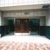 1K Apartment to Rent in Bunkyo-ku Building Entrance