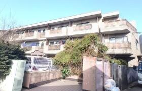 2SLDK Mansion in Shimochiai - Shinjuku-ku