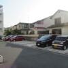 3LDK Apartment to Buy in Tondabayashi-shi Parking