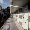 1K Apartment to Rent in Hamura-shi Interior