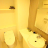 1K Apartment to Rent in Minato-ku Toilet