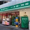 Whole Building Retail to Buy in Shinagawa-ku Convenience Store