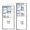 在川崎市多摩區內租賃1K 公寓 的房產 房間格局