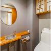 2SLDK Apartment to Buy in Musashino-shi Toilet