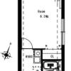2K Apartment to Buy in Shibuya-ku Floorplan