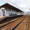 1R Apartment to Rent in Kyoto-shi Sakyo-ku Public Facility