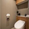 2SLDK Apartment to Buy in Suginami-ku Toilet