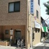 Whole Building Apartment to Buy in Meguro-ku Hospital / Clinic