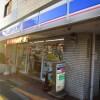 Whole Building Apartment to Buy in Shinjuku-ku Convenience Store