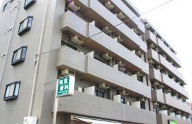 1K Mansion in Minamirinkan - Yamato-shi