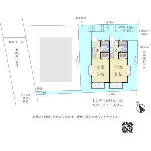 Whole Building {building type} in Shirahata nakacho - Yokohama-shi Kanagawa-ku Floorplan