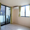 2LDK Apartment to Buy in Minato-ku Western Room